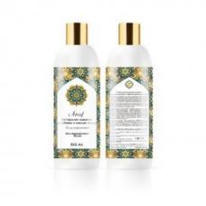 Натуральный шампунь для нормальных волос с ладаном и маслом усьмы Araf